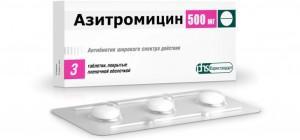 Антибиотики при периодонтите зуба  Антибиотики